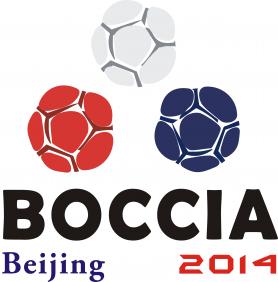 2014硬地滚球logo-278x282
