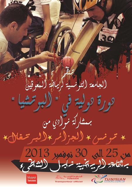 cartaz_Torneio Tunísia 2013